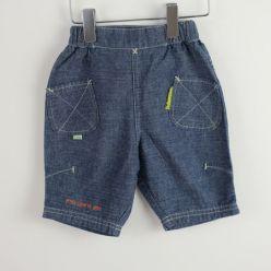 Babygro Baby-Jeans